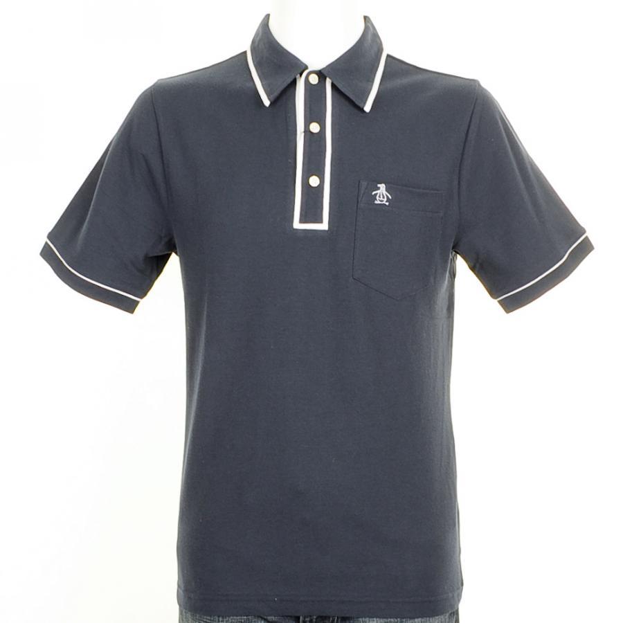 Mens Designer Clothes Online Luke 1977 Designer Clothing